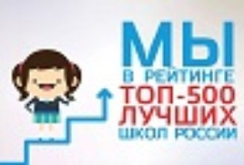 ЛИЦЕЙ №33 - ЛУЧШИЙ!